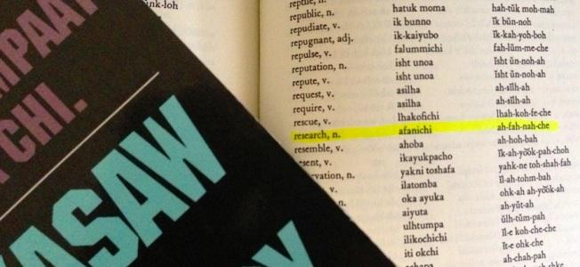 Chickasaw Nation Tribal Language Dictionary.